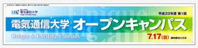 2011.9.5_1.jpg