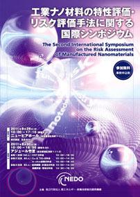 2011.9.5_6.jpg