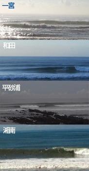 8.26_sea.jpg